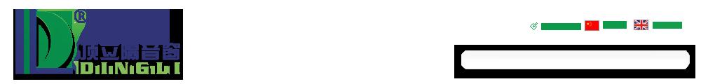 顶立公司logo