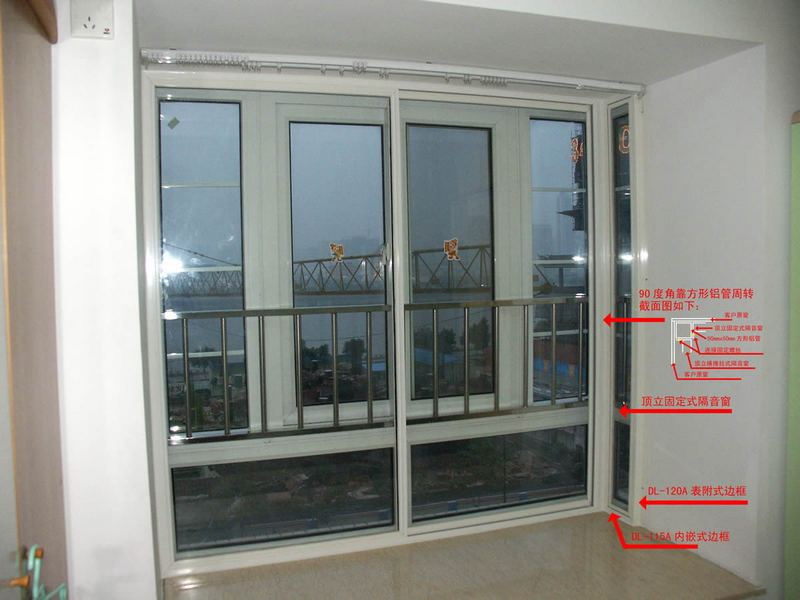 DL-BYDOOR-C16港口碼頭臥室陽臺隔音窗